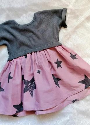 Сукня next платье