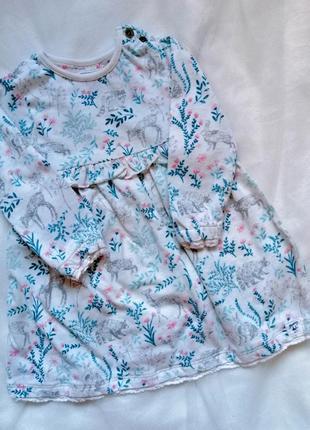 Сукня  mantarey платье