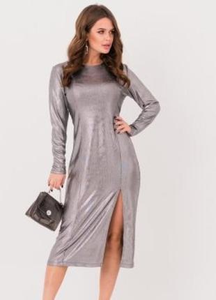Серебристое нарядное платье с боковым разрезом