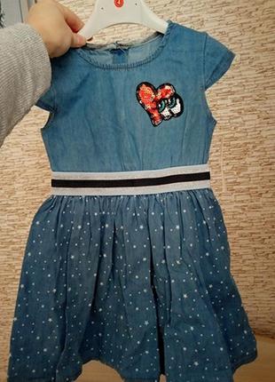 Акция!до 01.07. платье сарафан для девочек 8,10,14, коттон, ит...