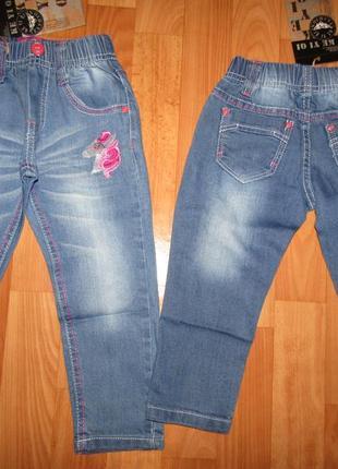 Акция! джинсы брюки штаны для девочки, 104, венгрия