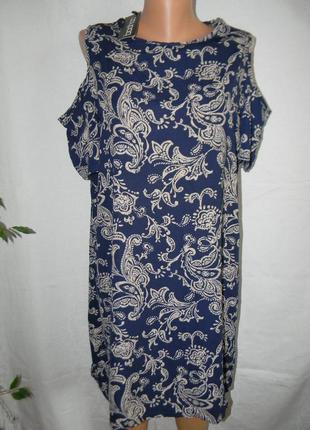 Новое платье спринтом boohoo