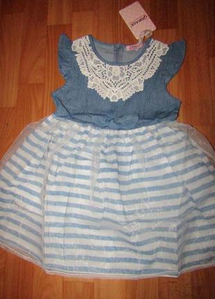 Акция!до 01.07. шикарное джинсовое платье с пышной юбочкой, 3-...