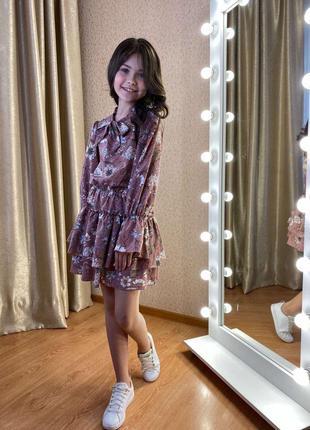 Красивое и нежное платье
