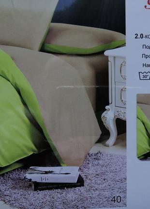Комплект постельного белья бежевый с салатовым. постель двухсп...