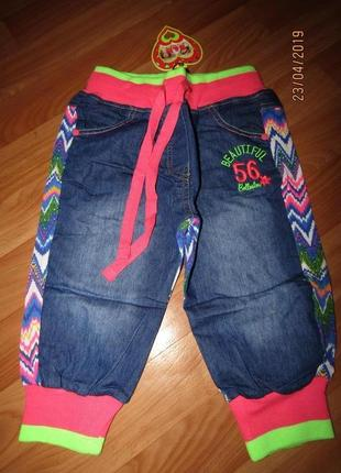 Бриджи капри шорты коттон трикотаж комбинированные для девочек...