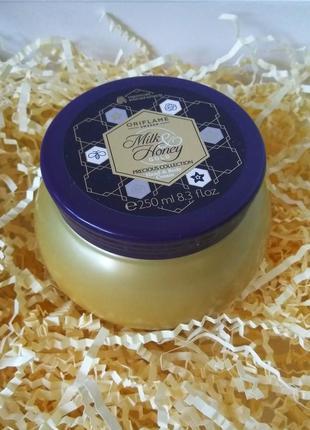Крем для рук и тела «молоко и мед – золотая серия» 34922