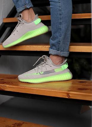 Adidas yeezy boost 350🔺 женские кроссовки