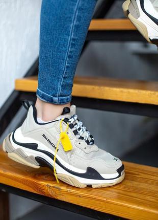 Balenciaga triple s 🔺 женские кроссовки