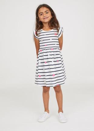 Платье н&м для девочек h&m в сердечка