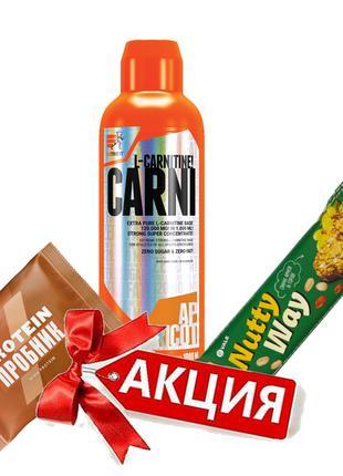Extrifit Carni 120000mg (L-Carnitine, Л-карнитин) 1L