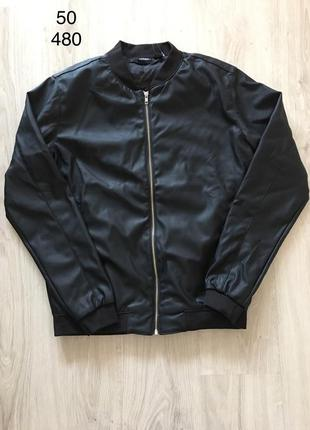 Новая мужская куртка под кожу livergy