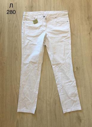 Летние белые брюки