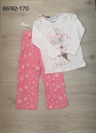 Пижамка с байковыми штанишками