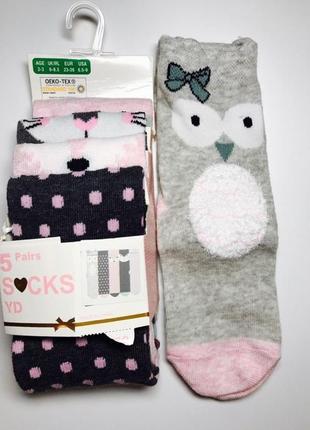 Носки примарк  на девочек 2-3 года