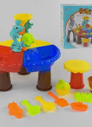 Игрушечный игровой столик для песка и воды 9827 со стульчиком и а