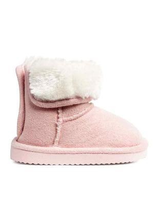 Угги для девочки h&m нежно-розового  цвета