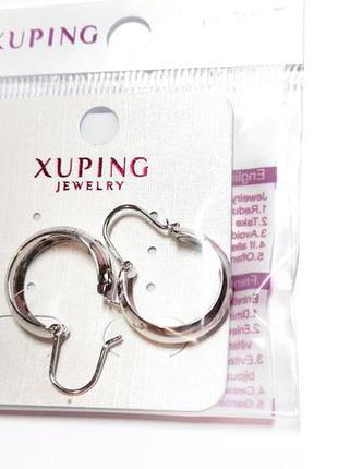 Маленькие серьги-кольца с петелькой xuping
