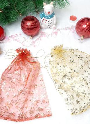 Большой красный подарочный новогодний мешочек из органзы