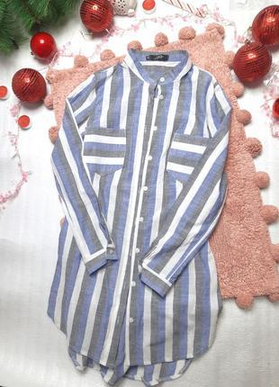 Удлиненная хлопковая полосатая рубашка - туника - накидка