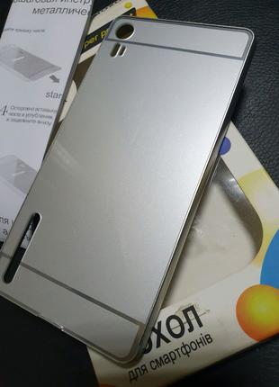Чехол Бамбер Lenovo VIBE Shot Z 90