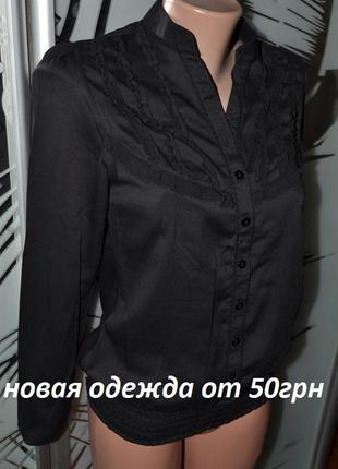 Рубашка кружево