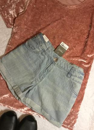 Шорты джинсовые next 10 размер