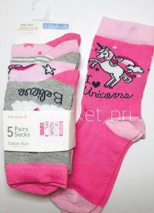 Носки с единорогом 5 шт детские (2- 12 лет) primark для девочек