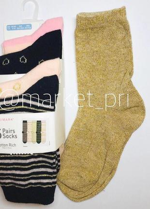 Носки с люрексом 5 шт детские (2- 12 лет) primark для девочек