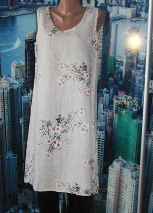 Платье 100% лен