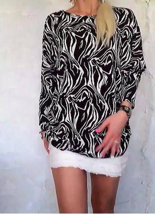 Классный свитер кофточка в цветочный принт