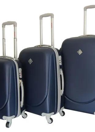 Чемодан сумка дорожный Bonro Smile набор 3 штуки темно-синий
