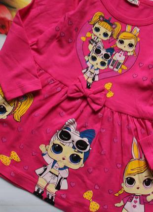 Платье lol на девочку малиновое,розовое / сукня лол куколки 92...
