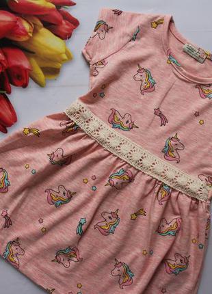 Трикотажное платье на девочку единорог  /сукня, сарафан 86-92