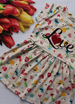 Трикотажное платье на девочку сердца  /сукня, сарафан трикотажний