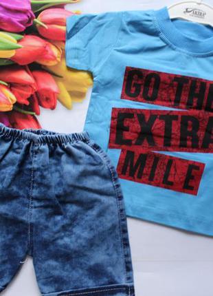 Комплект на мальчика / хлопчик комплект футболка +джинсові шор...
