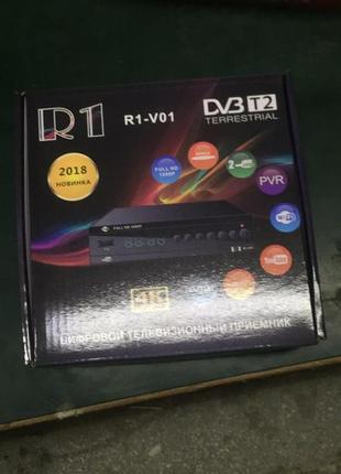 Тюнер Т2 ,  Full HD 1080p качества. Может работать от 220V так и