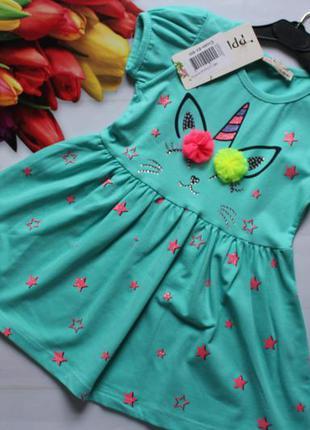 Трикотажное платье на девочку единорожек /сукня, сарафан трико...