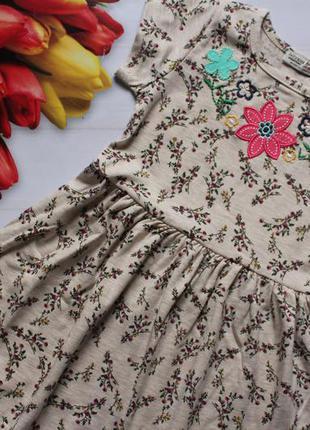Трикотажное платье на девочку цветы /сукня, сарафанквіточка