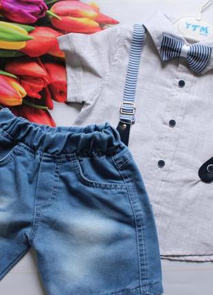 Комплект на мальчика рубашка и джинсовые шорты / хлопчик компл...