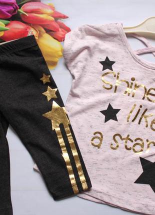 Комплект на девочку / дівчинка літо футболка + бріджі
