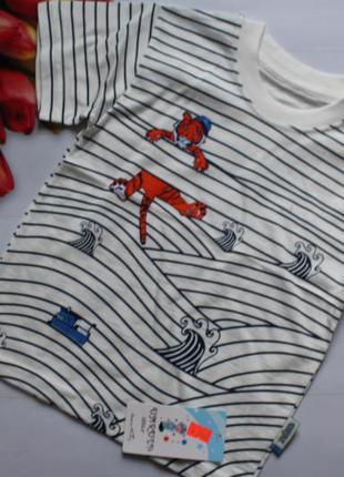Футболка мальчик тигр / футболка хлопчик