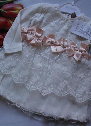 Платье нарядное фатин/ сукня дівчинка святкова