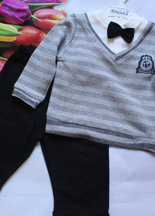 Комплект нарядный мальчик /комплект хлопчик хлопок