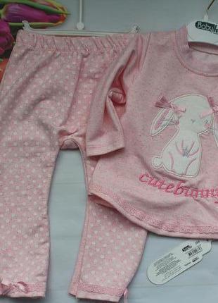 Комплект на девочку кролик/ комплект дівчинка 68см