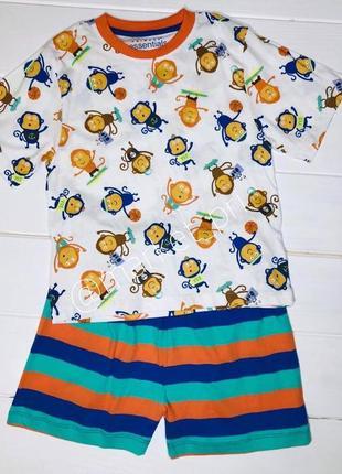 Пижама для мальчика примарк шорты и футболка