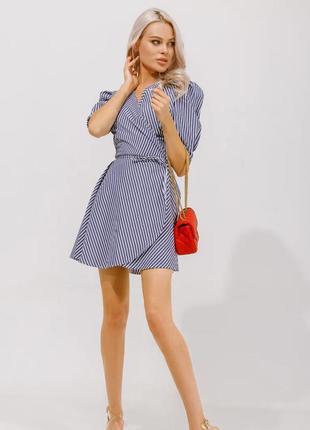 Платье в полоску на запах, голубое