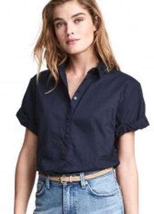 Удлиненная темно-синяя рубашка от h&m