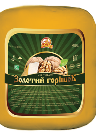 Сир твердий «Золотий горішок», 50%