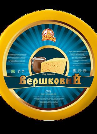 """Сир твердий """"Вершковий», 50%"""